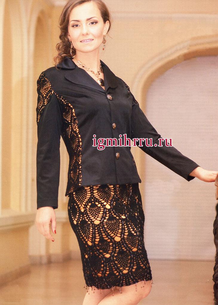 эффектный костюм черного цвета юбка и жакет с узорами из ананасов