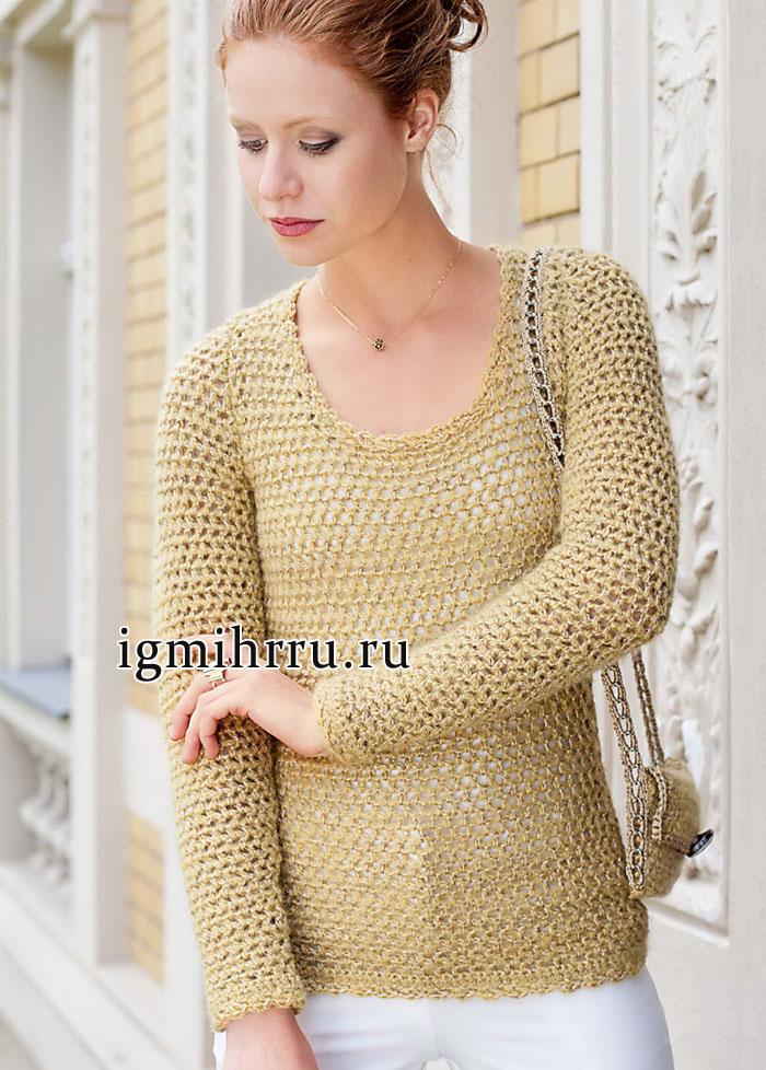 Для вечернего выхода. Золотистый комплект: пуловер из тончайшего мохера в сочетании с блестящим люрексом и маленькая вечерняя сумочка. Вязание крючком