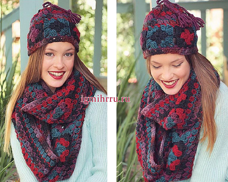 Разноцветные шапочка и шарф с бабушкиными квадратами. Вязание крючком