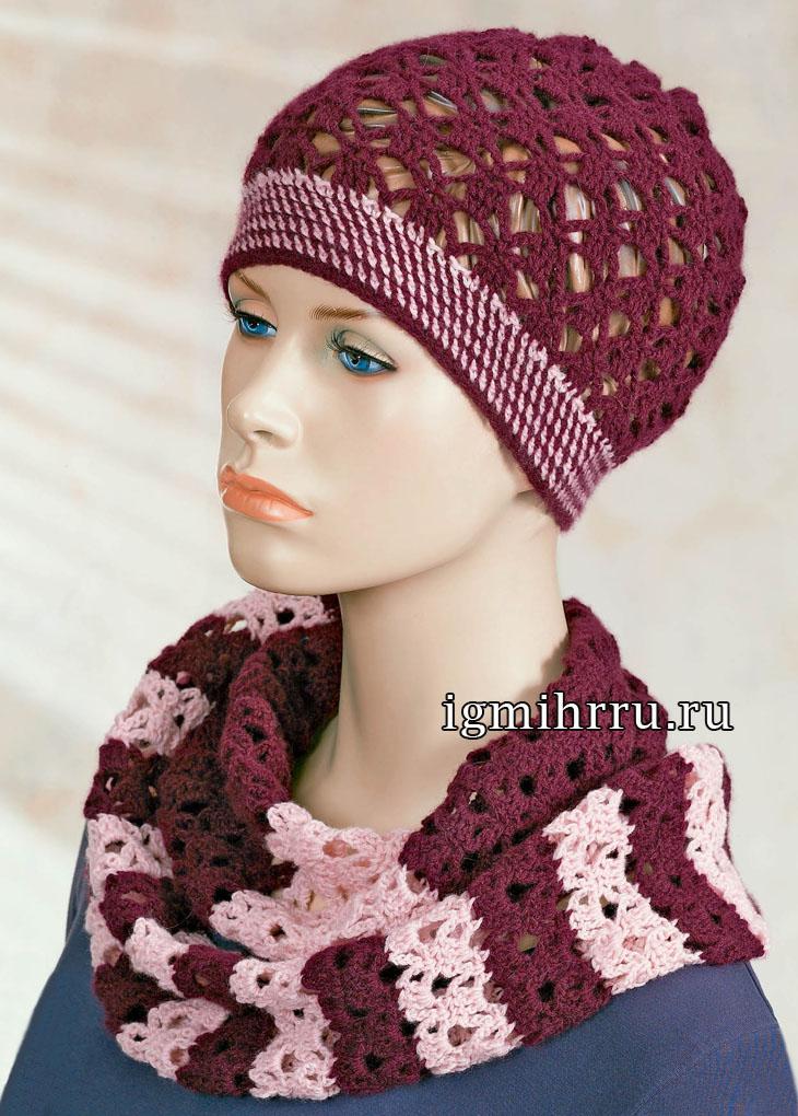 Кашемировый комплект в ягодных тонах: ажурные шапочка и шарф-петля. Вязание крючком