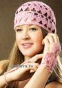 Ажурный розовый комплект: летняя шапочка и митенки. Крючок