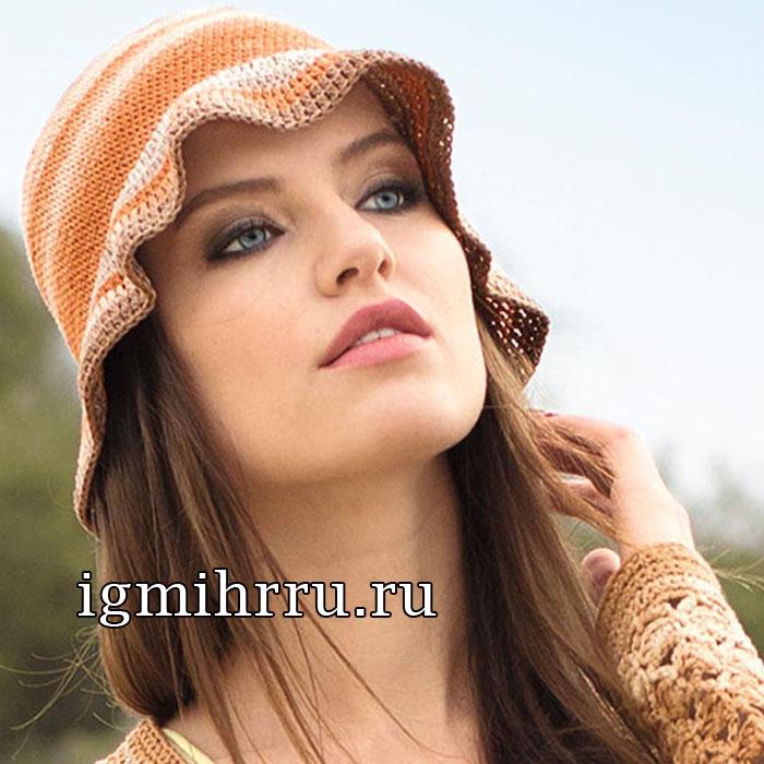 http://igmihrru.ru/MODELI/kr/kostum/101/101.1.jpg