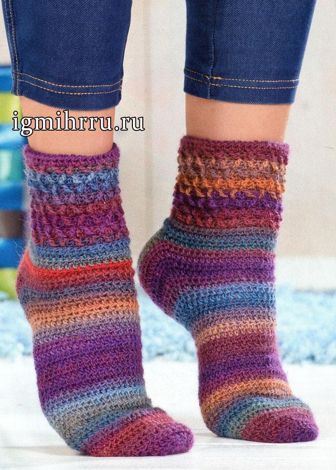 Разноцветные меланжевые носки. Вязание крючком