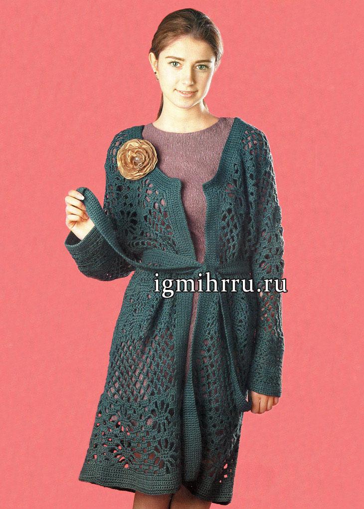 В классическом стиле. Ажурное пальто изумрудного цвета. Вязание крючком