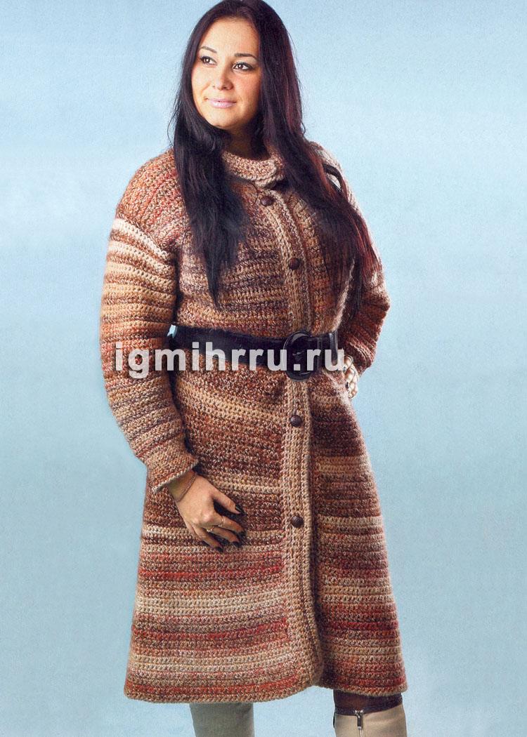 44b87745f1ea Расклешенное теплое пальто в полоску. Вязание крючком