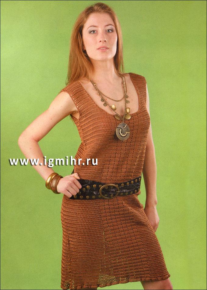 Летнее платье коричневого цвета. Крючок
