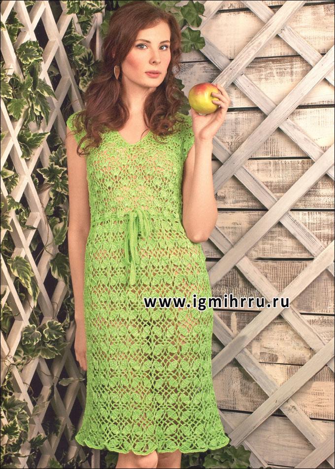 Летнее ажурное платье зеленого цвета. Крючок