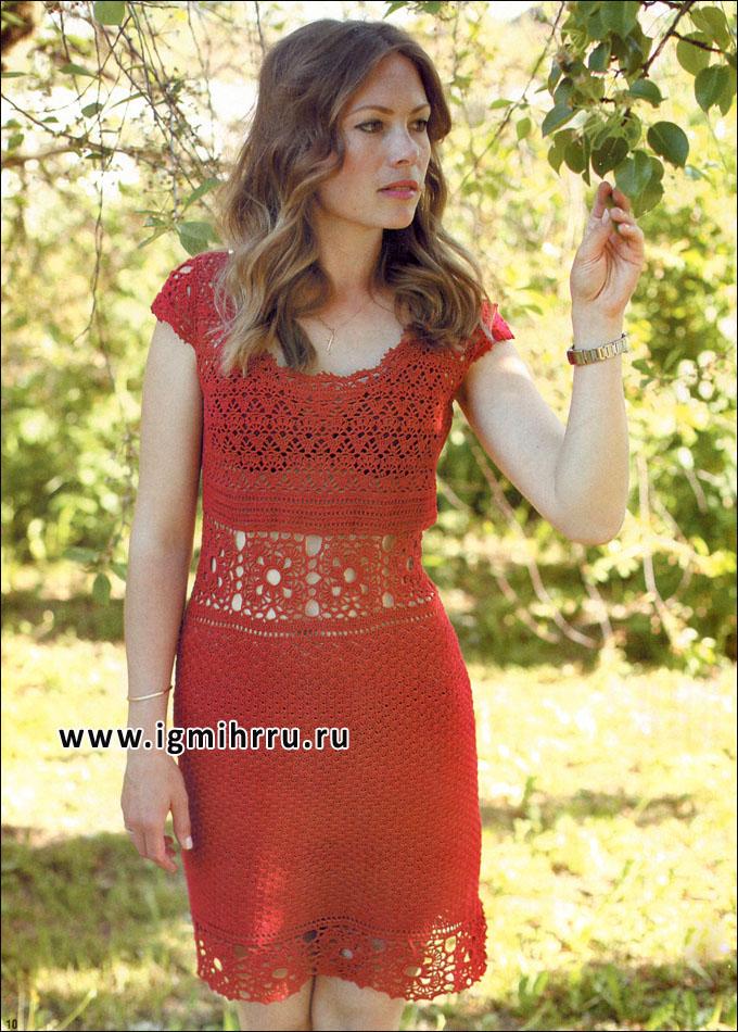 Летнее ажурное платье красного цвета. Крючок