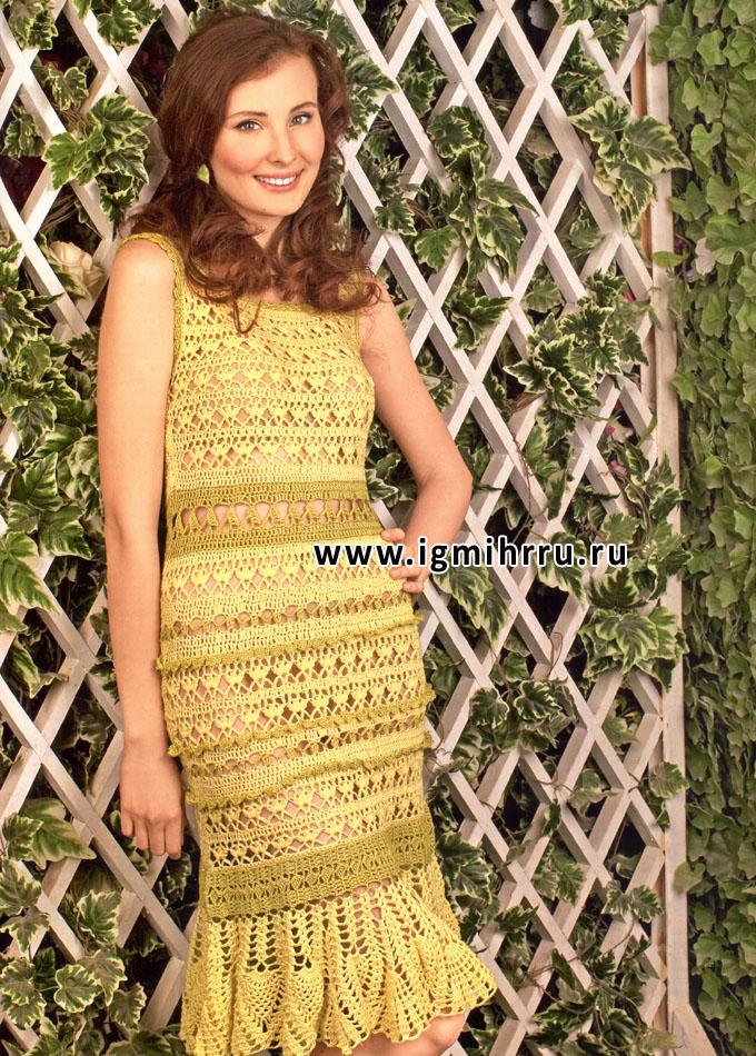 Двухцветное летнее платье в желто-зеленых тонах. Крючок