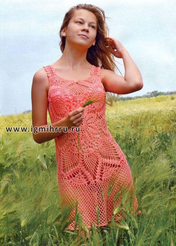 Воздушное летнее платье Нектарин с узором ананасы. Крючок