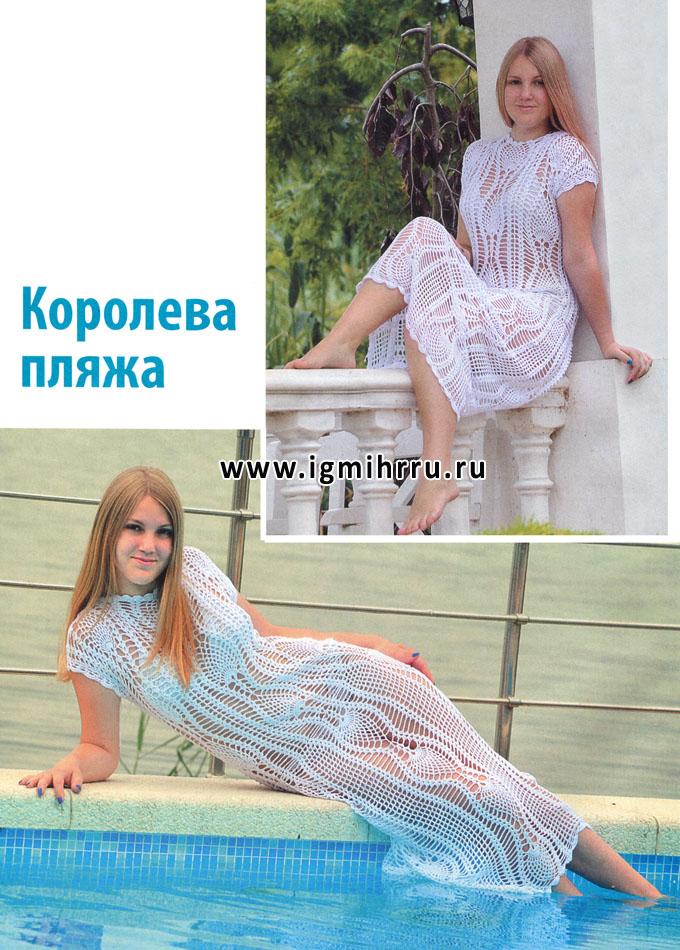 Белое летнее платье Афродита. Крючок