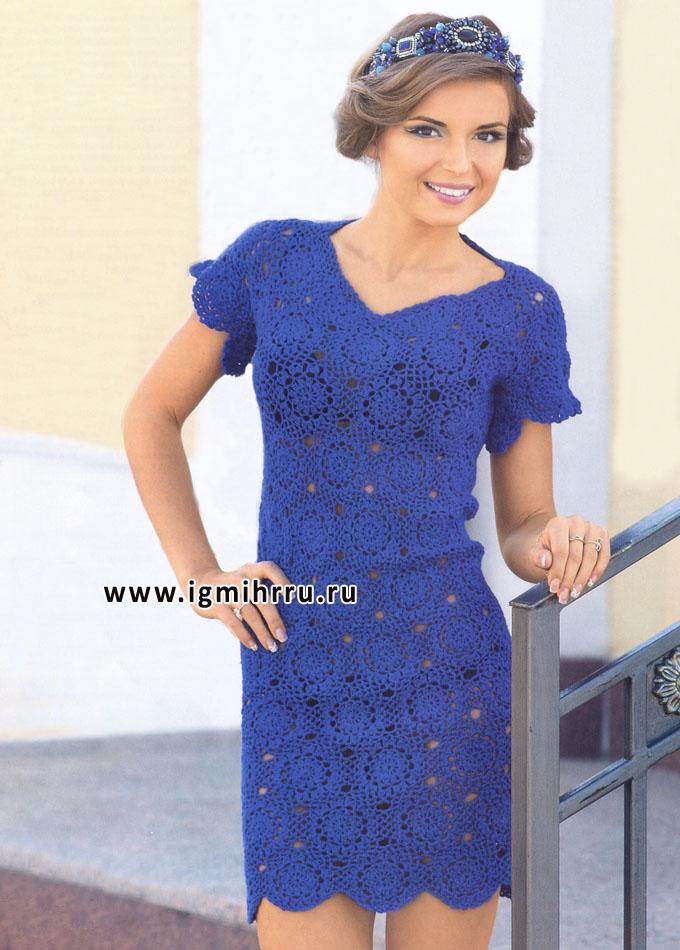 Летнее синее платье из круглых