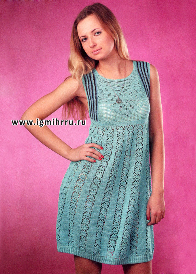 Летнее бирюзовое платье с бабочкой. Крючок