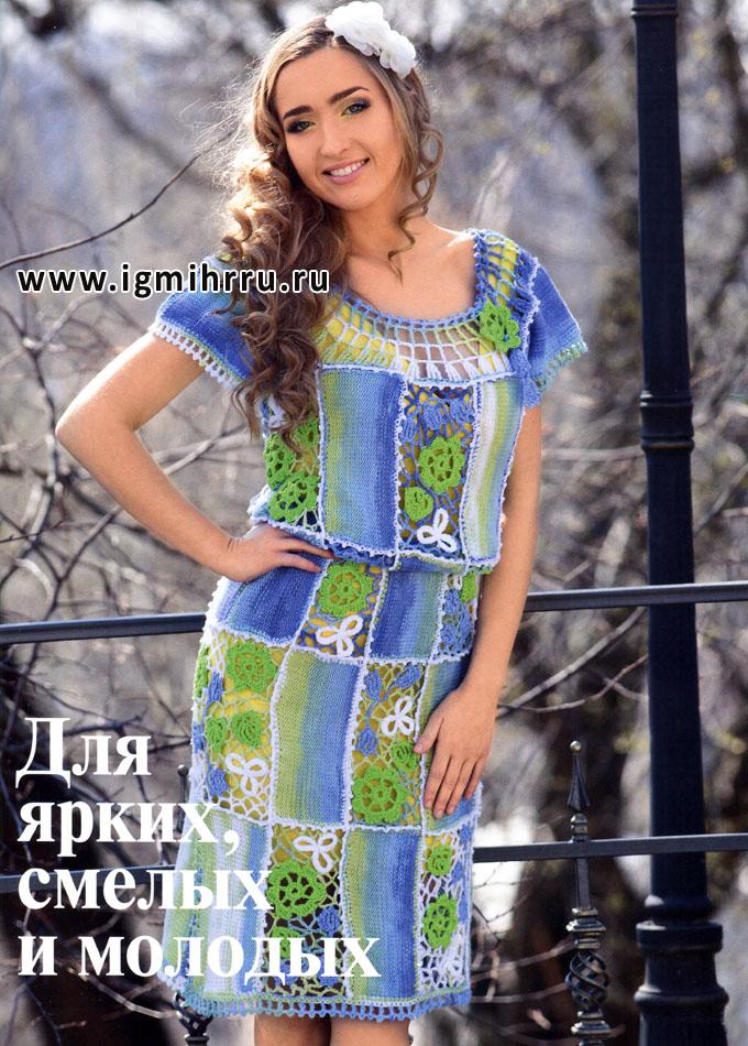 Нарядное летнее платье в стиле фри-форм. Крючок