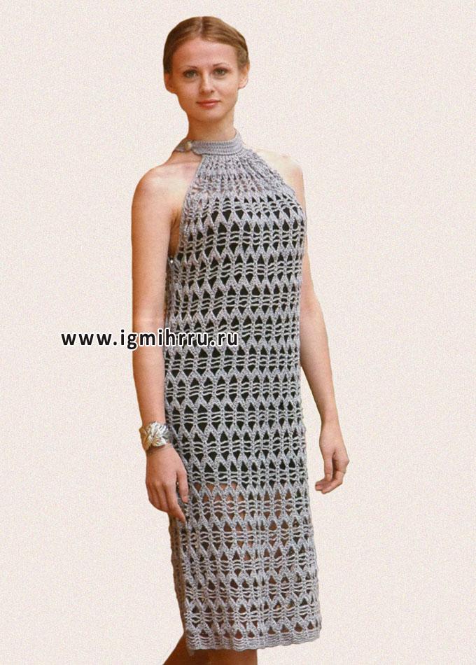 Эффектное вечернее платье из ажурных узоров. Крючок