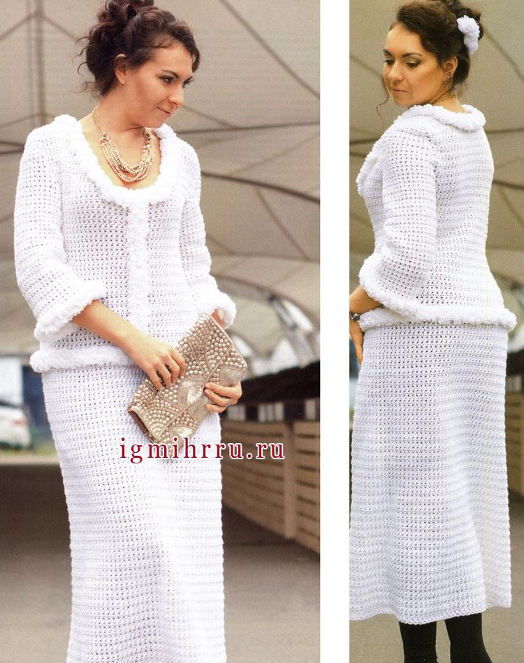 Длинное белое платье в стиле Шанель, с пушистой отделкой. Крючок