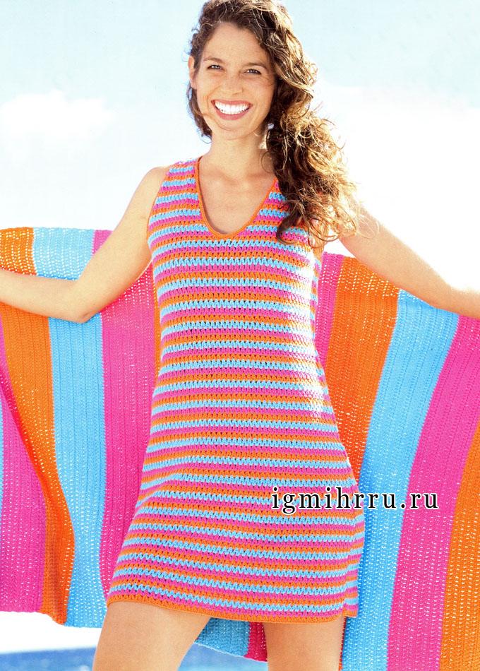 Готовимся к летнему отпуску. Простое и удобное полосатое платье. Вязание крючком
