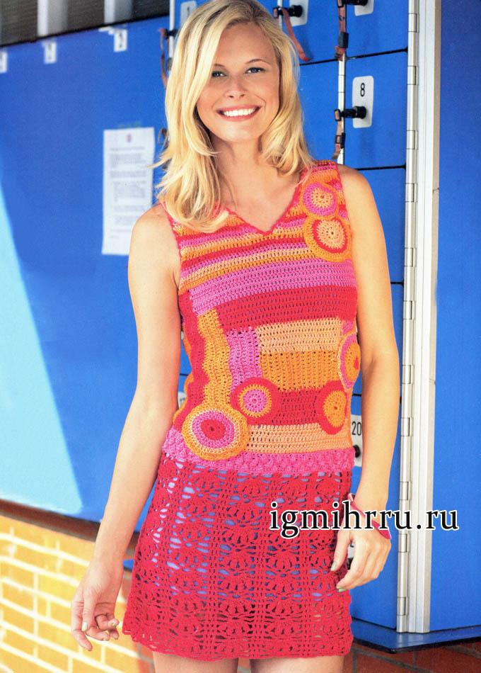 Яркое летнее платье с разнообразными узорами. Вязание крючком
