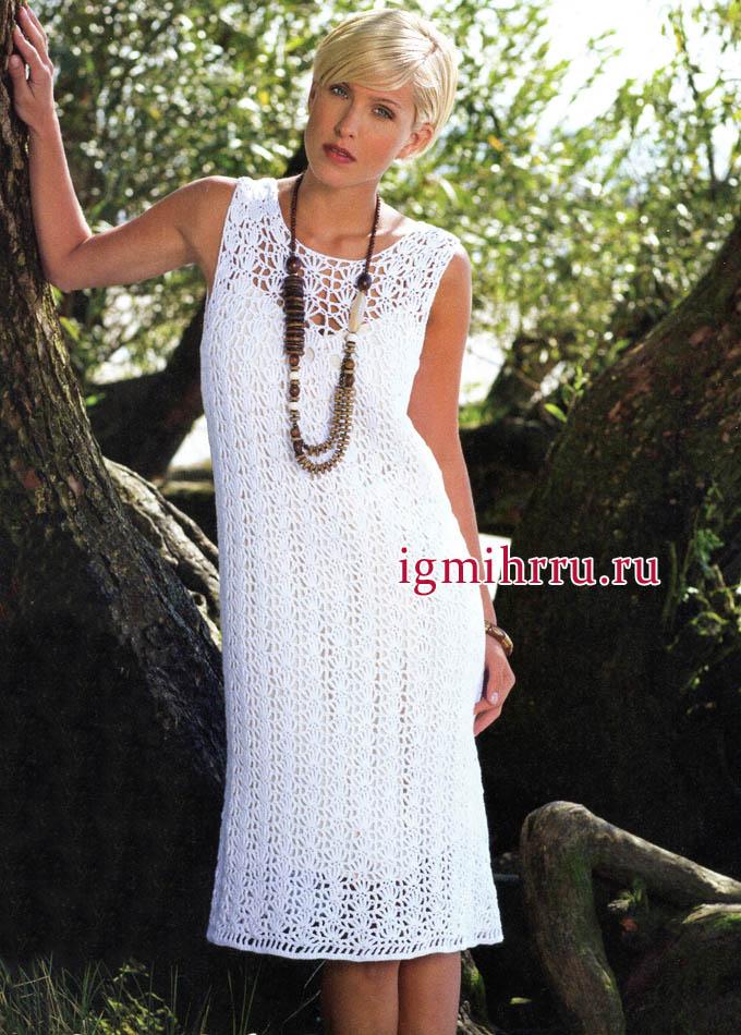 Изящное женственное платье с кружевными узорами. Вязание крючком