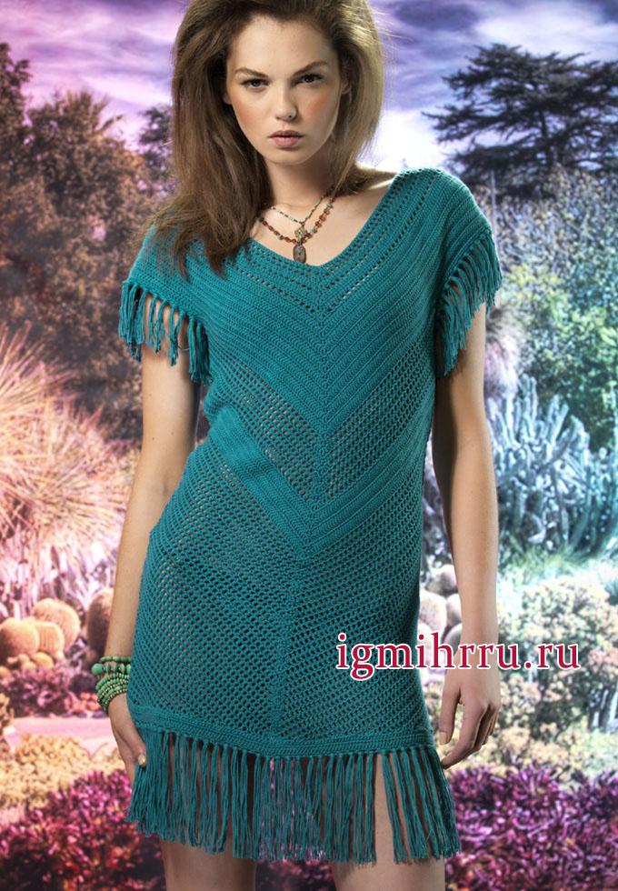Бирюзовое платье с ажурным узором, связанное сверху вниз, от французских дизайнеров. Вязание крючком