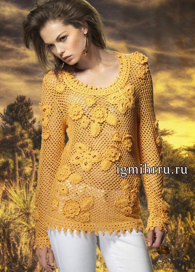 Желтая летняя туника с мотивами из бабочек и цветов, от французских дизайнеров. Вязание крючком