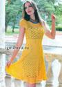 Элегантное и женственное платье солнечного цвета, из вискозного шелка. Крючок