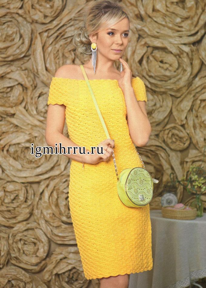 Летнее ажурное платье желтого цвета с открытым верхом. Вязание крючком