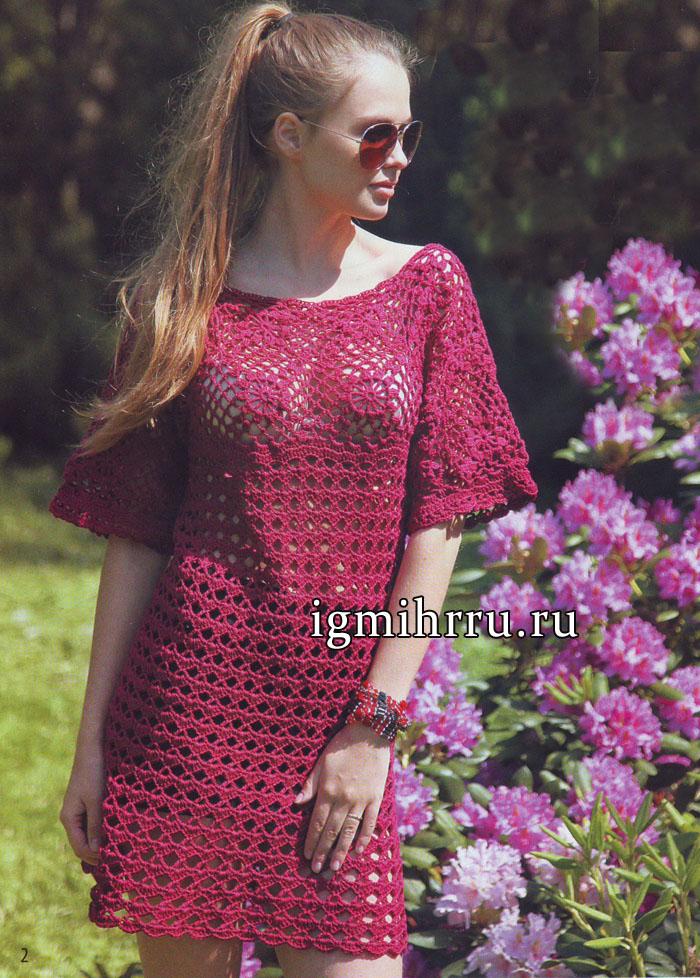 Летнее платье винного цвета с кокеткой из мотивов. Вязание крючком