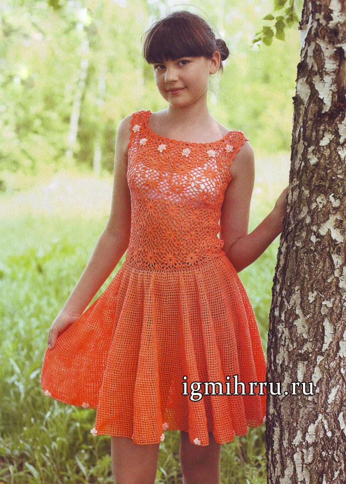Яркое летнее платье оранжевого цвета. Вязание крючком