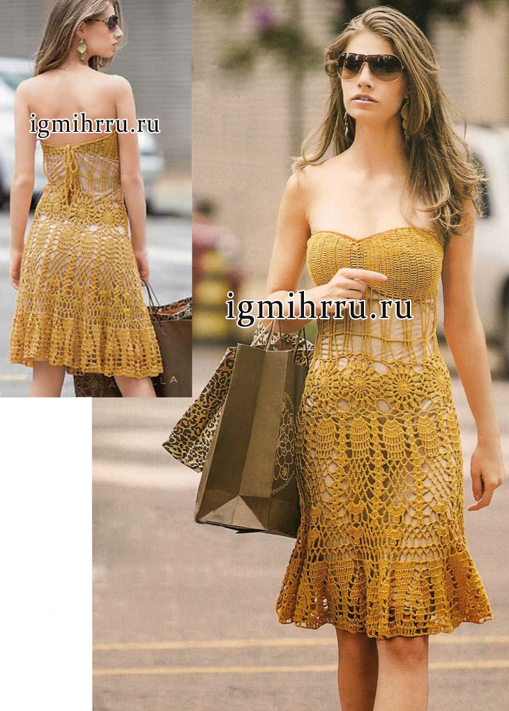 Изысканное платье темно-желтого цвета с открытыми плечами, от бразильских дизайнеров. Вязание крючком