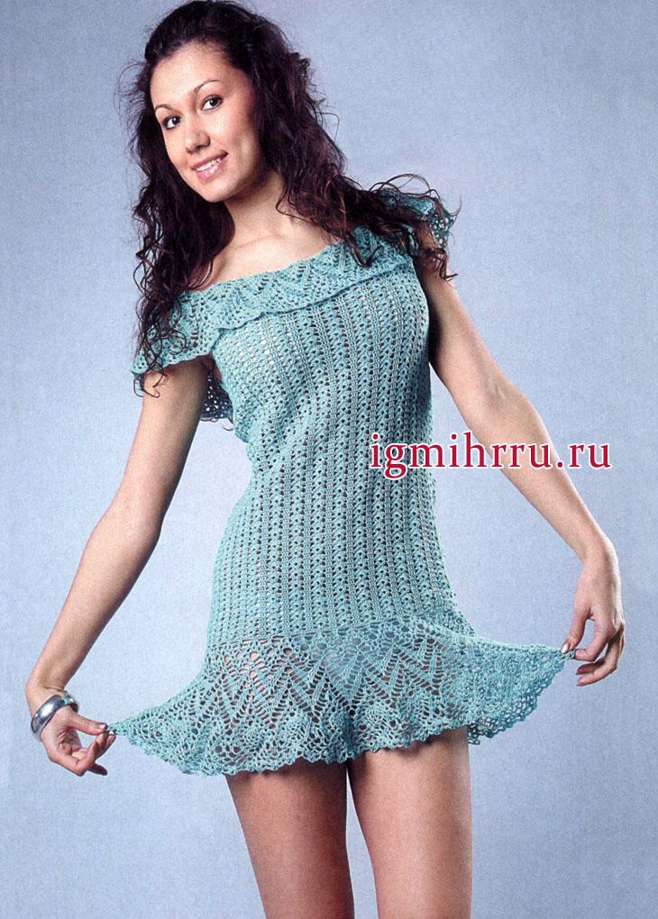 Летнее ажурное платье бирюзового цвета. Вязание крючком