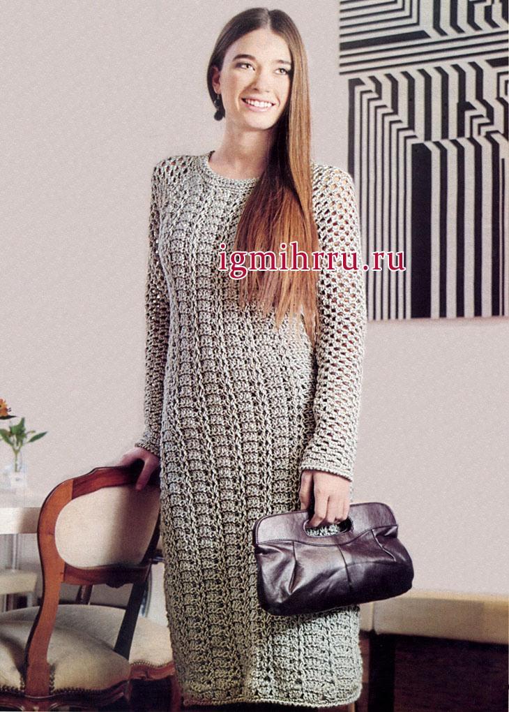 Элегантное длинное платье серого цвета. Вязание крючком