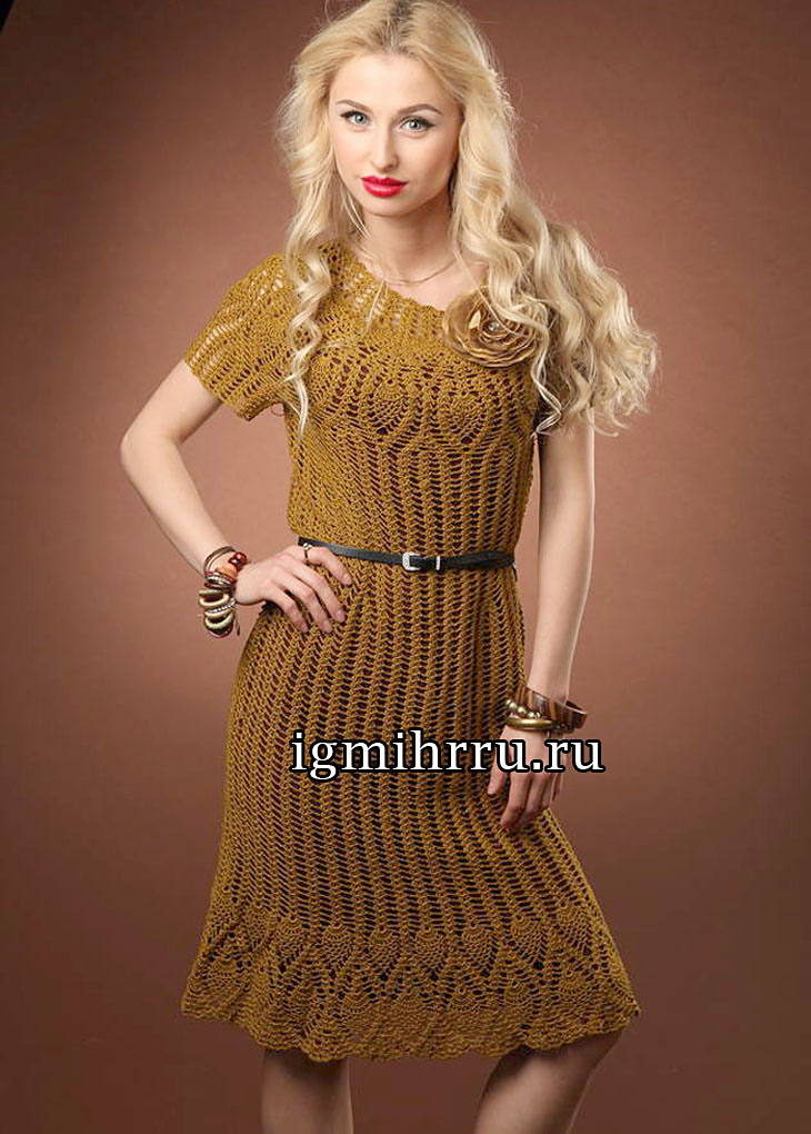 Летнее ажурное платье «тарое золото, с ананасами. Вязание крючком