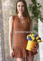 Летнее коричневое платье с широкой нижней оборкой. Крючок
