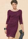 Нарядное бордовое платье во французском стиле. Крючок