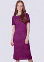 Классическое приталенное платье цвета марсала. Крючок