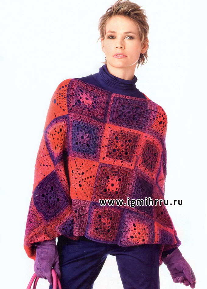 Яркая осень! Стильное шерстяное пончо в красных тонах, из квадратных мотивов. Крючок