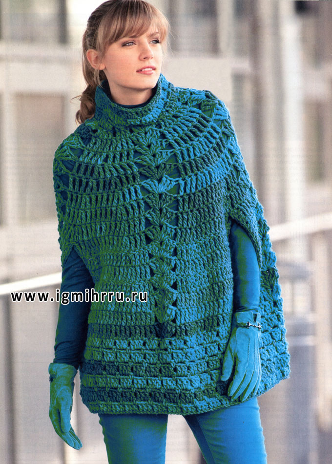 Сине-зеленая накидка из