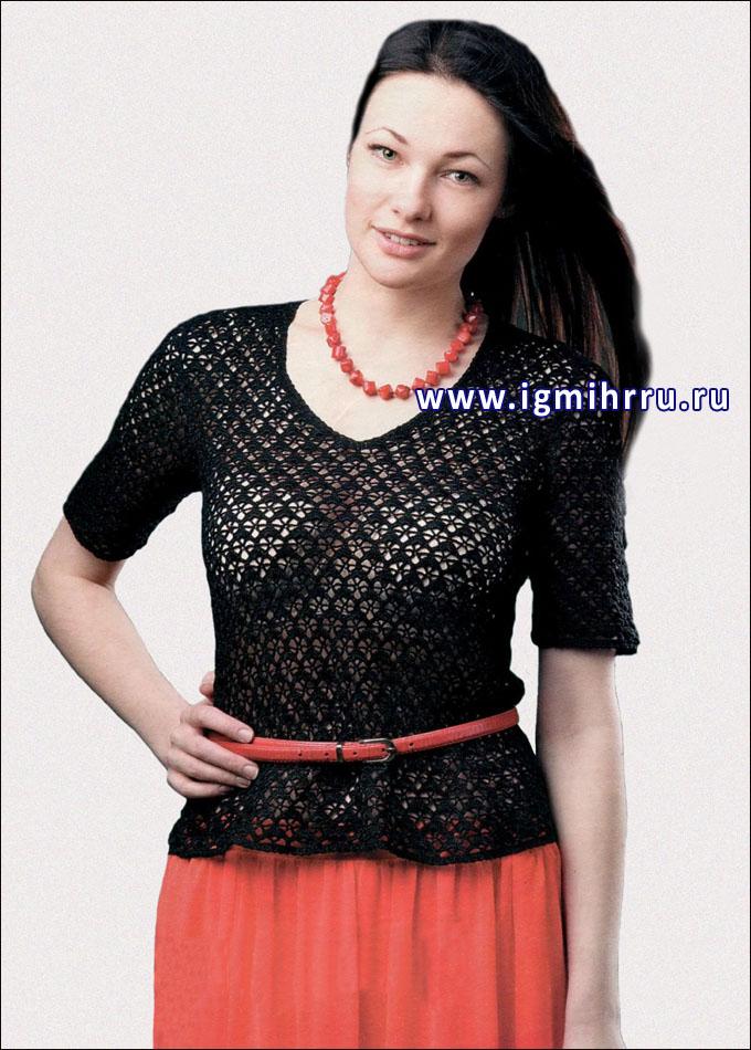 Черный ажурный пуловер с V-образным вырезом. Крючок