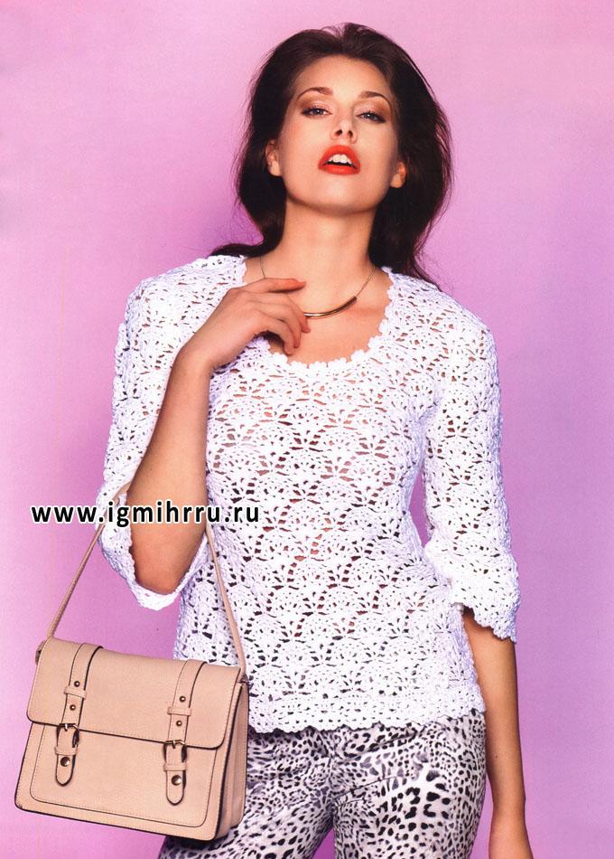 Белый ажурный пуловер, от французских дизайнеров. Крючок