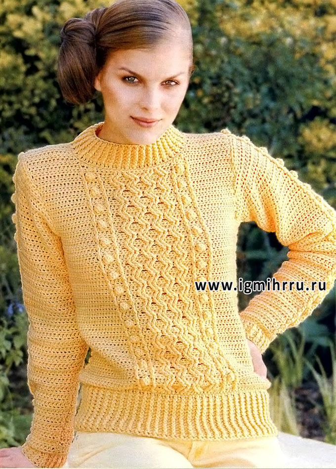 Желтый пуловер с фантазийными узорами и попкорном. Крючок