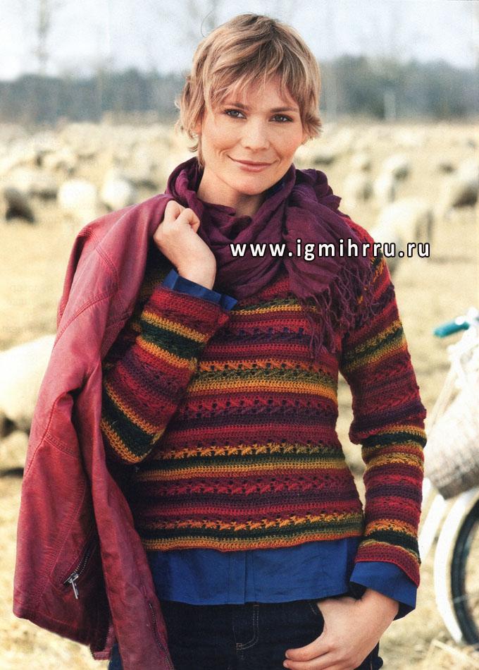 Разноцветный шерстяной пуловер в полоску. Крючок