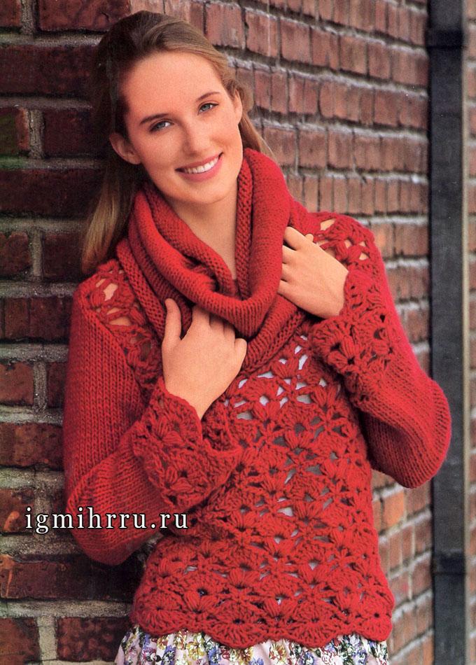 Красный кружевной пуловер с отдельно связанным воротником. Крючок и Спицы