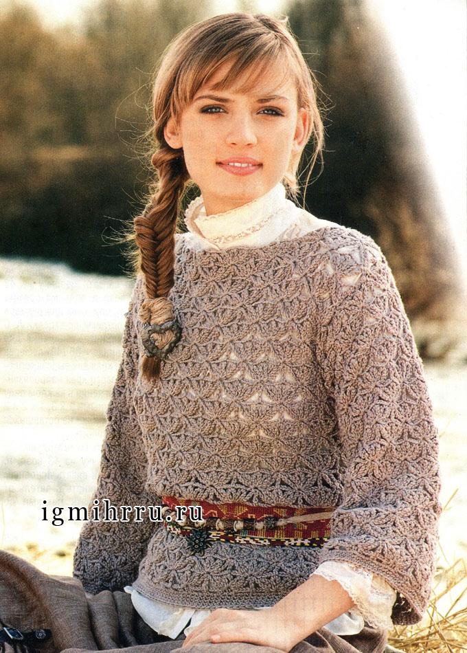 Бежево-песочный шерстяной пуловер крупной вязки. Крючок