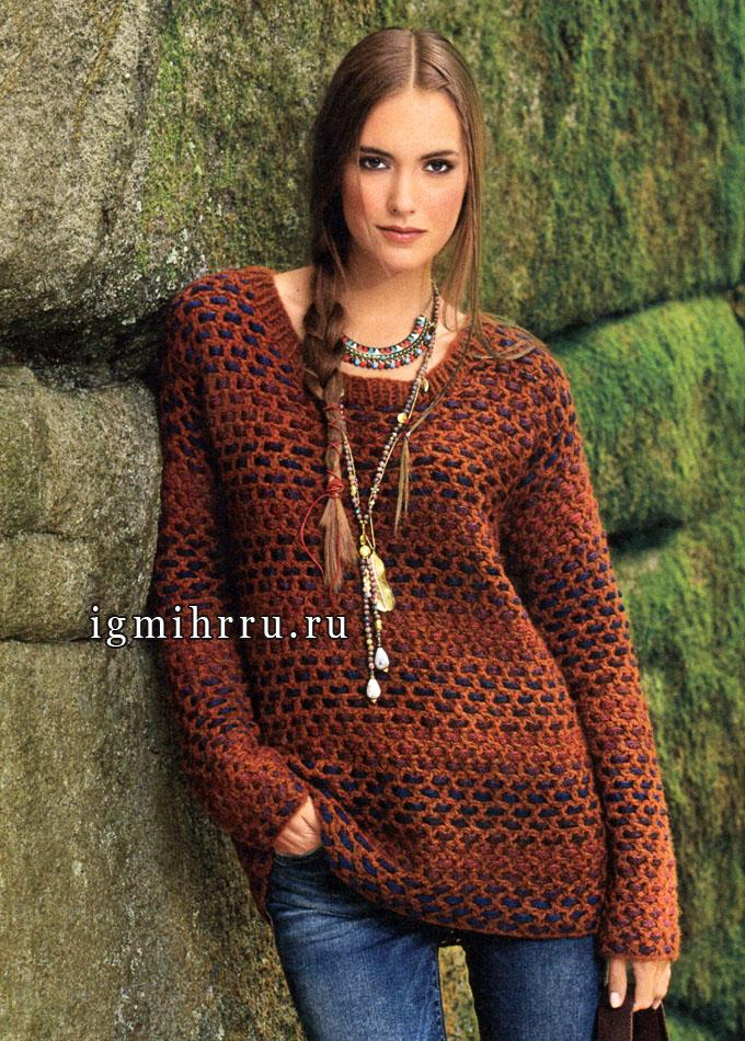 Мода на каждый день. Комфортный и теплый пуловер с филейным узором. Вязание крючком