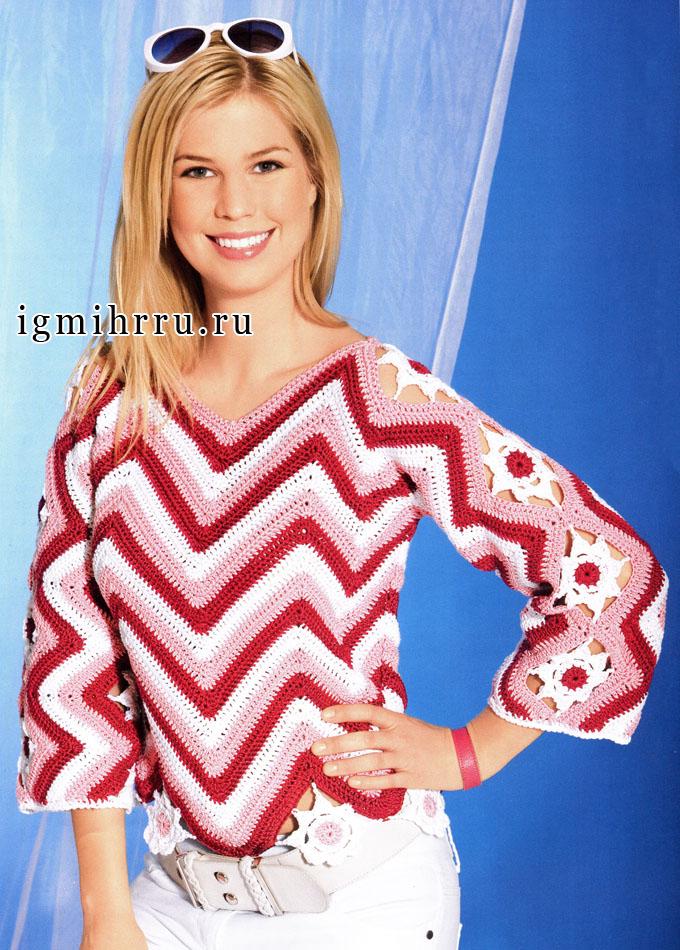 Трехцветный пуловер-зигзаг с рукавами, украшенными цветочными мотивами. Вязание крючком
