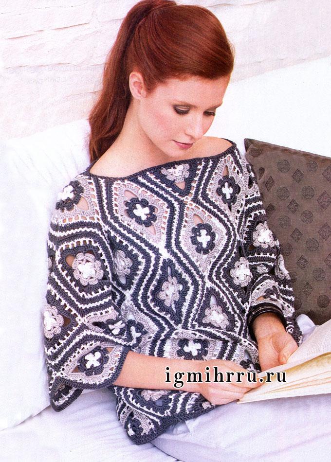 Броские ромбы в изысканной цветовой гамме! Пуловер из ромбов с цветочным узором. Вязание крючком