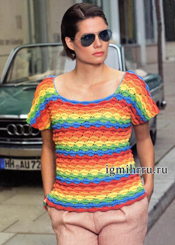 Разноцветный летний пуловер с декоративным рельефным узором. Вязание крючком