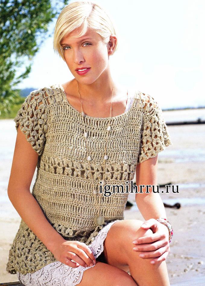 Ажурный серо-бежевый пуловер. Вязание крючком