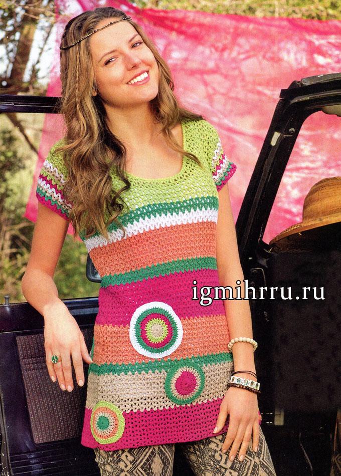 Фестиваль красок! Полосатый пуловер с цветными кругами. Вязание крючком